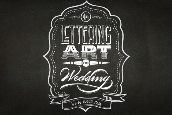 Lettering Art for Wedding
