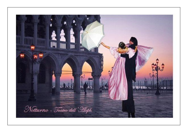 Coreografia Romantica