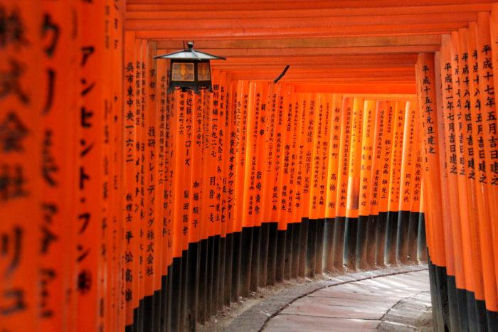 Misticismo in Giappone