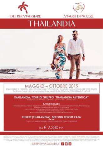 Tour Thailandia + mare