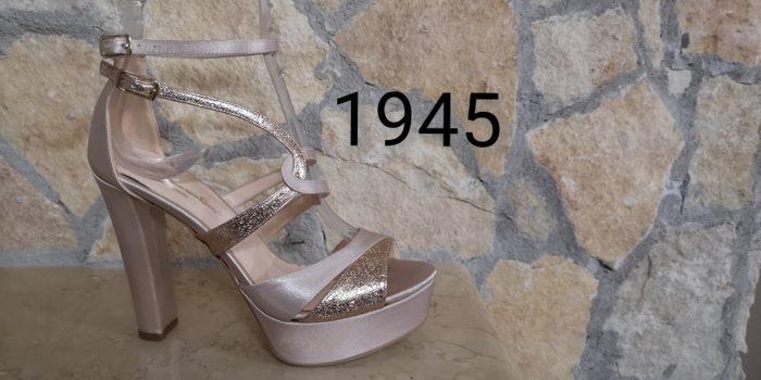 1945 NUDE