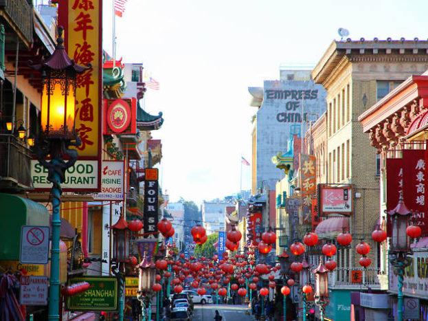 Ankiroa Viaggi Cina