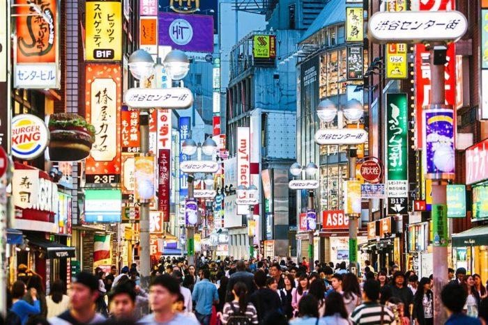 Osaka - Giappone